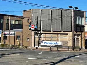 株式会社島村商会